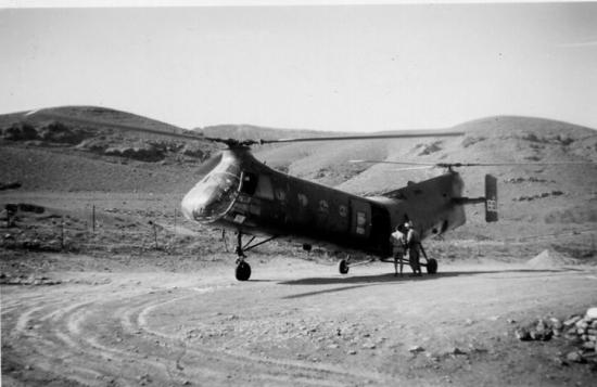 1960 - Banane d'héliportage